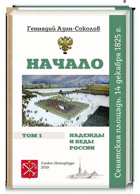 http://skifiabook.ru/store/gumanitarnye-discipliny/item_665.html