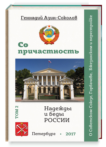 http://skifiabook.ru/netcat/full.php?inside_admin=1&sub=108&cc=142&message=670