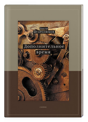 стихи современных петербургских поэтов
