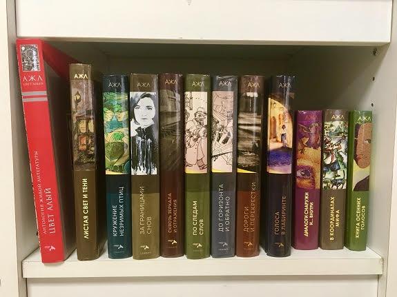 антология живой литературы