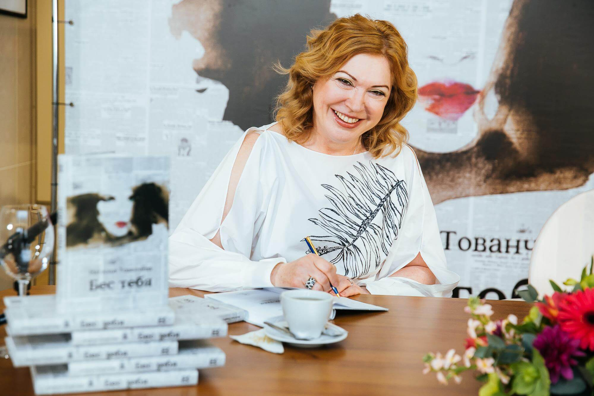 аталья Тованчёва - писатель, журналист, директор ГТРК