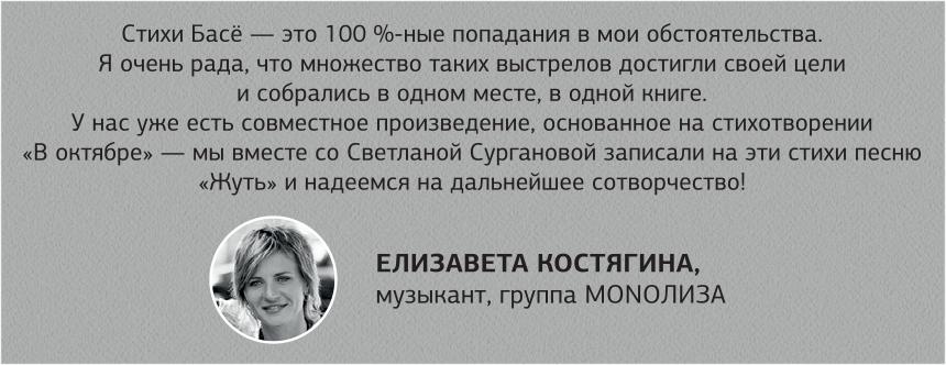Тованчева Наталья