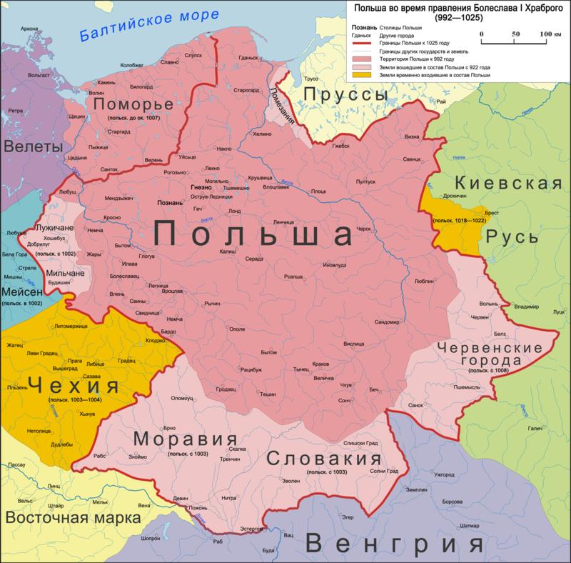 Польша 992—1025