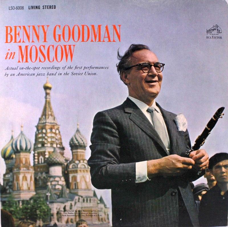 Обложка альбома «Benny Goodman in Moscow»