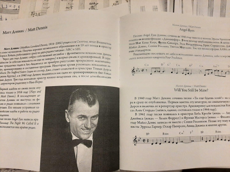 джазовые книги
