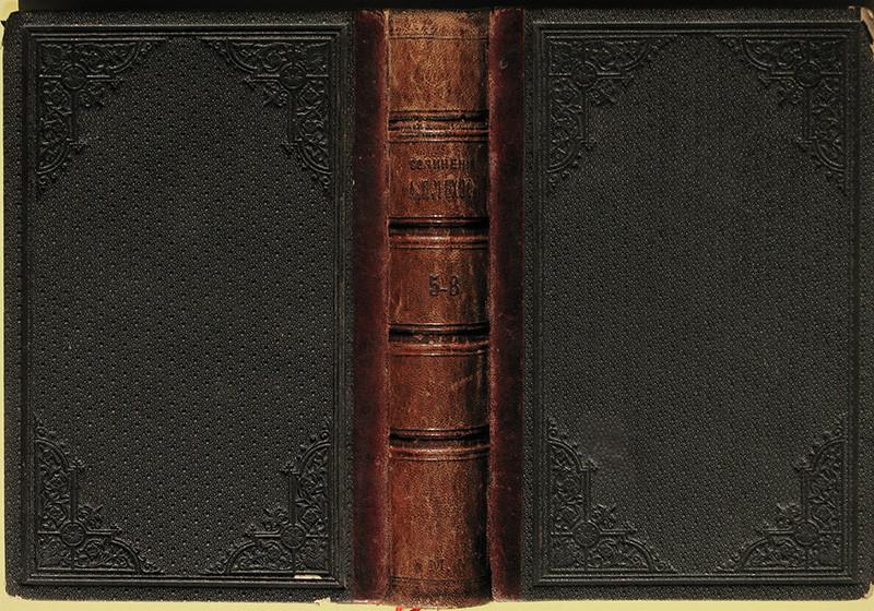 Переплёт собрания сочинений в 16 томах А. Чехова, 1903